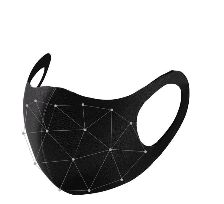 Advanced Protective Mask